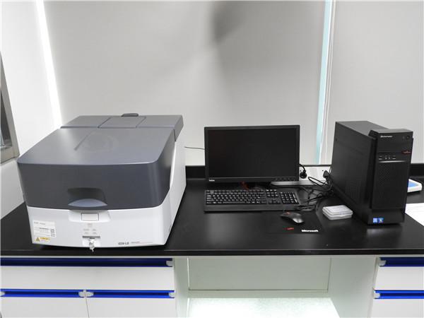 X射线荧光光谱仪(EDX-LE)